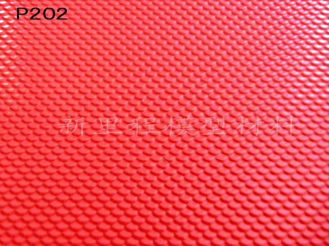 PVC紅魚鱗片