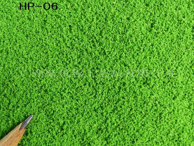 超细地坪粉HP05-HP08