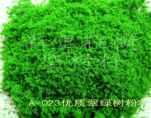 優質樹粉A021-A025