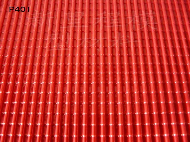 PVC紅瓦片