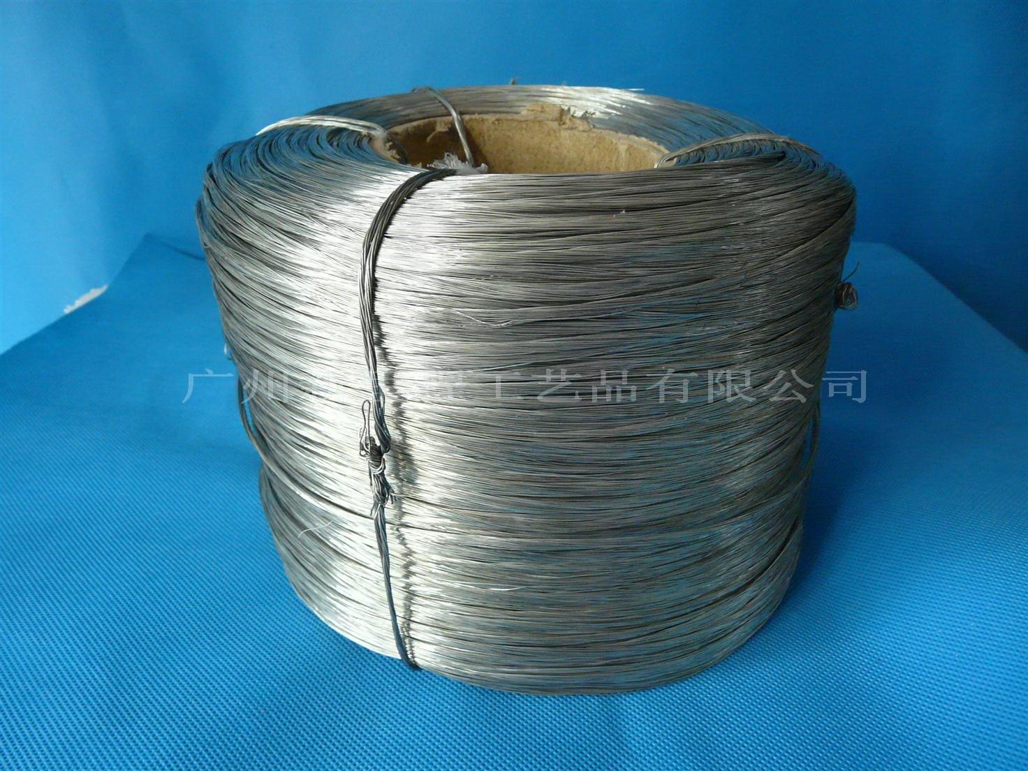 扭股铁丝0.25mm/0.3mm